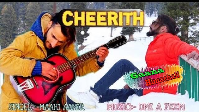 Cheerith Kashmiri Song mp3 Download - Maahi Aamir Ft Umi A Feem