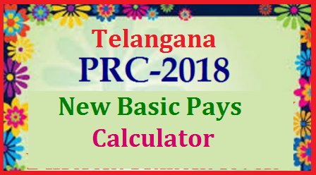 TS Teachers Employees are going to get New Pay Scales and Payments as the Govt of Telangana likely to announce Revision of Pay Scales RPS  after the Submission of Report by Pay Revision Commission PRC. Know here how to calculate new Basic Pay with respect to the Fitment awarded by the Government of Telangana State. Fitment likely to give around 25% and DA will be calculated as on 01.07.2018. Here is the calculator to know your New Basic Pay ( Approximately ) after the Fitment Sanctioned telangana-ts-teachers-employees-prc-rps-new-basic-pay-calculator-da-fitment-check-here