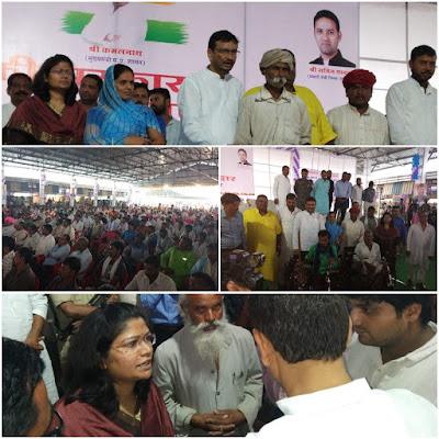 Your Govt Your Choice Program News In Hindi Ratlam Madhya Pradesh