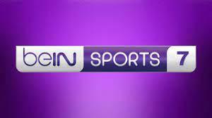 بي ان سبورت7 bein sport 7HD لمباريات اليوم بث مباشر بدون تقطيع عبر موقع كورة اون لاين