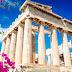 Οι τοπ προορισμοί στην Ευρώπη για το 2020 -Σε ποια θέση βρίσκεται η Ελλάδα