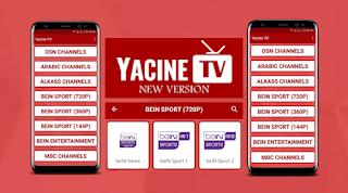 تحميل تطبيق ياسين تي في Yacine TV IPTV 2021 الإصدار الأخير
