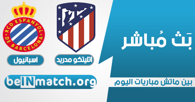 bein sport 1 en streaming