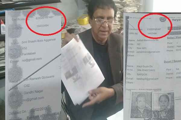 advocate-ln-parashar-exposed-stamp-scam-in-faridabad-by-tahsildar