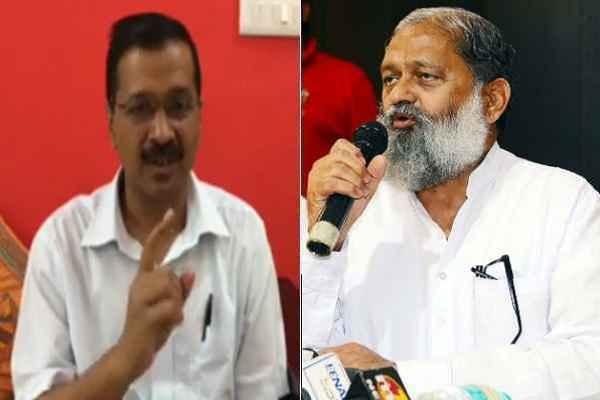 anil-vij-demand-kejriwal-sarkar-to-financial-help-to-haryana-kisan