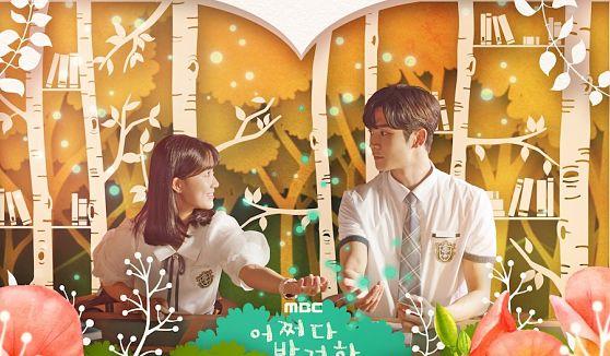 daftar Drama Korea Terpopuler Bulan Oktober 2019