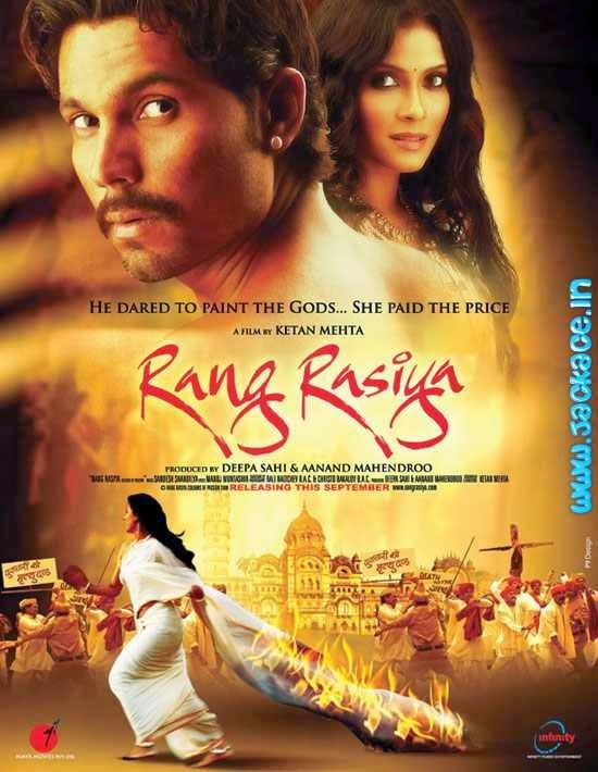 Rang Rasiya (2014) Day Wise Box Office Collection