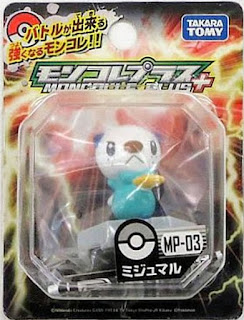 Oshawott figure Takara Tomy Monster Collection MC Plus series