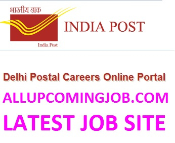 Delhi post office re exam admit card 2014 POSTMAN & MAIL GUARD