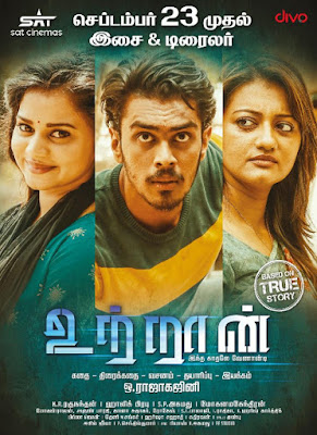 Utraan 2020 Tamil 480p Proper HDRip 400MB With ESub