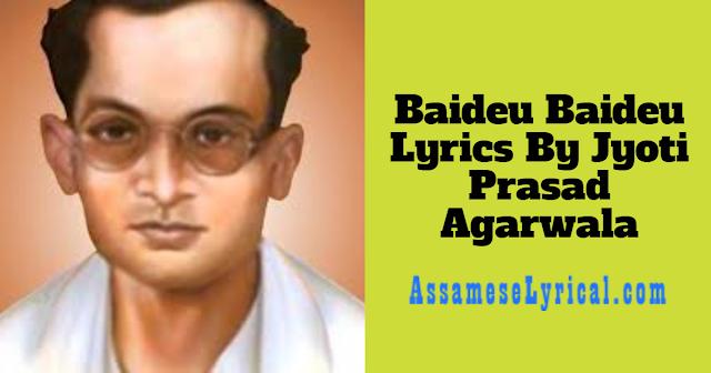 Baideu Baideu Lyrics