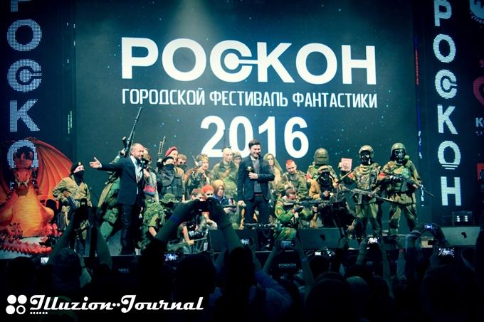РОСКОН 2016 Фантаст года Дмитрий Глуховский Метро 2033