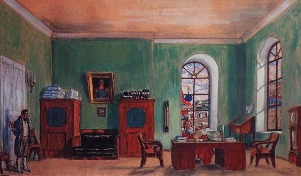Furnachev Study