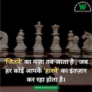 royal attitude status in hindi रॉयल ऐटिटूड स्टेटस इन हिंदी