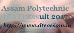 Assam Polytechnic 2017 Result | Assam PAT 2017 Result | Assam Polytechnic 2017 Results | Assam PAT 2017 Results