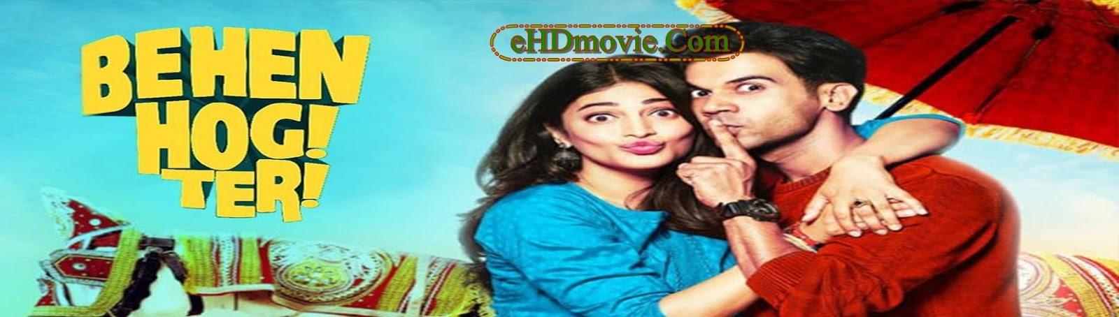 Behen Hogi Teri 2017 Full Movie Hindi 720p - 480p ORG BRRip 400MB - 1GB ESubs Free Download