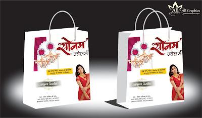 best creative carry bag design 2020 in coreldraw