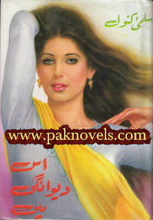 Novel Is Deewangi Main by Salma Kanwal