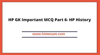 HP GK Important MCQ Part 6- HP History
