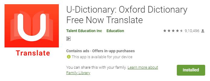 U-Dictionary ডিকশনারি ইংলিশ টু বাংলা ফ্রি এপস