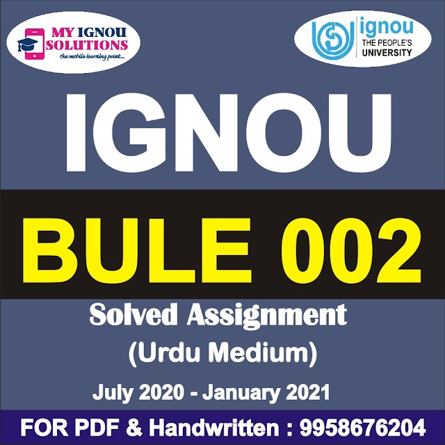 BULE 002 Solved Assignment 2020-21