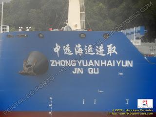 Zhong Yuan Hai Yun Jin Qu