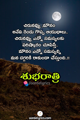 ages download share chat, telugu quotes on life english, excellent quotes on life in telugu, telugu quotes for life partner, funny telugu quotes on life, famous quotes on li