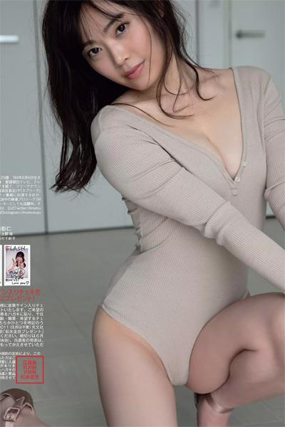 Kayo Matsumoto 松本圭世, FLASH 2019.06.11 (フラッシュ 2019年6月11日号)