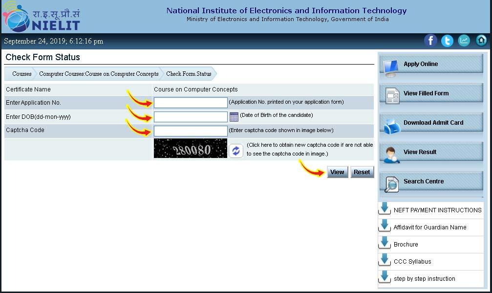 Ccc Online Application Form Status