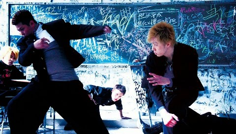 Crows Explode (Crows Zero 3) 2014 Sub Indonesia