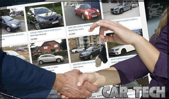 buy use car