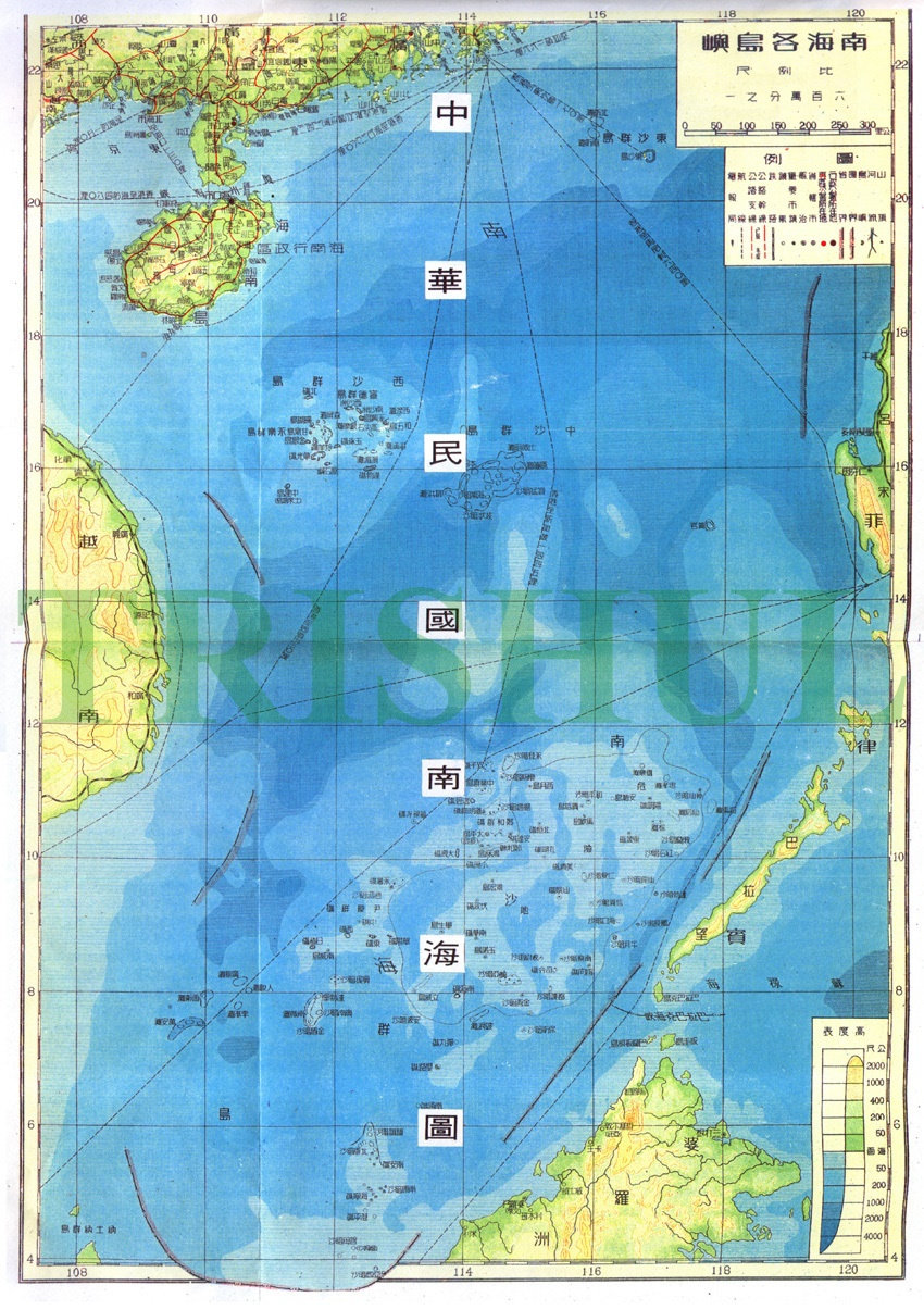 china s offshore military outposts in south china sea reclaimed from reefs shoals between december 2013 january 2017