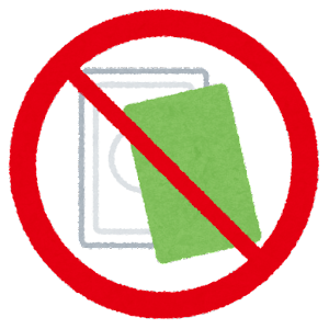 支払い方法のマーク(ICカード・NG)