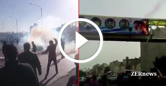 İran Halk ayaklanması gösteri video görüntüler