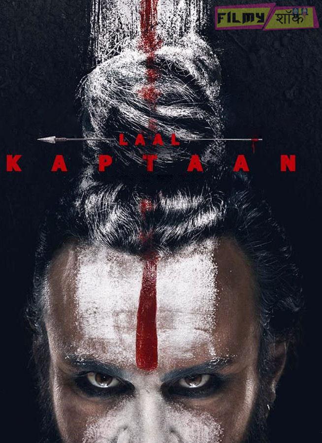 Laal Kaptaan Movie Download - Saif Ali Khan