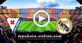 نتيجة مباراة ريال مدريد وايبار بث مباشر كورة اون لاين 03-04-2021 الدوري الاسباني