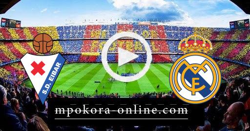 مشاهدة مباراة ريال مدريد وايبار بث مباشر كورة اون لاين 03-04-2021 الدوري الاسباني