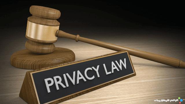تيك توك يدفع 92 مليار دولار لتسوية قضية خصوصية البيانات