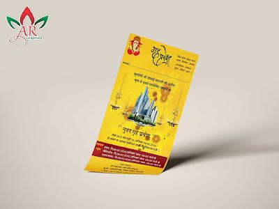 griha pravesh card | griha pravesh invitation | griha pravesh invitation card-argraphics
