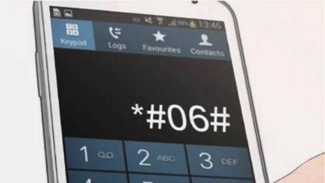 ΕΛ.ΑΣ: Ο κωδικός που πρέπει να ξέρετε όλοι, αν χαθεί το κινητό σας