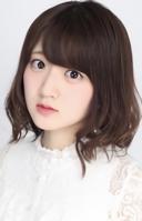 Yamane Aya