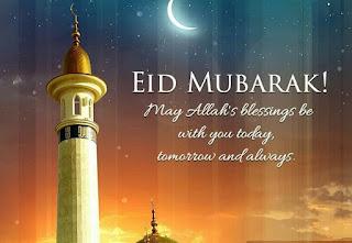 Eid Mubarak shayari Images 2019