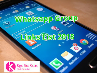 Best Whatsapp Group Links List 2018