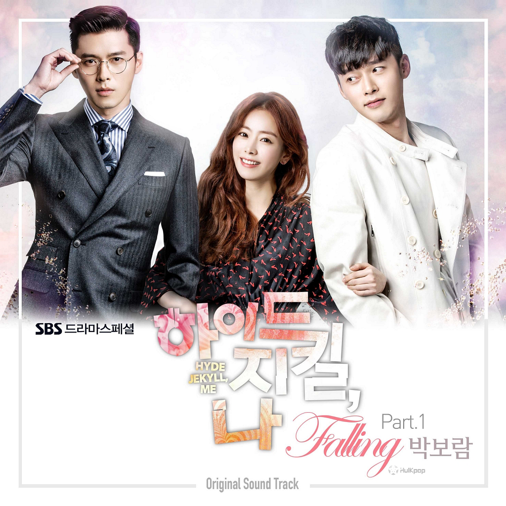 [Single] Park Boram – Hyde, Jekyll, Me OST Part 1