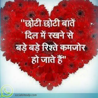 Murli images whatsapp dp