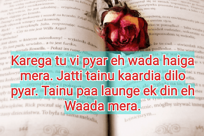 Punjabi Sad Shayari on Life-Top 22 Status in Punjabi