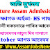 Sericulture Assam Admission 2020 - Apply For One Year Certificate Course