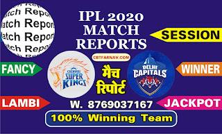 IPL T20 DC vs CSK 7th Today Match Prediction |Chennai vs Delhi Winner