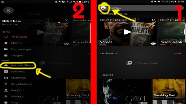 افضل تطبيق لمشاهدة الأفلام