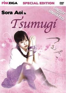 Tsumugi (2004) SUB ENG